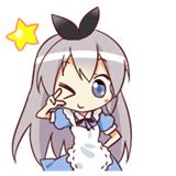 Onii-chan, I'm legal!